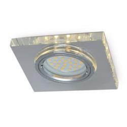 Oprawa oświetlenia do wbudowania LED OH39