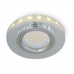 Oprawa oświetlenia do wbudowania LED OH38